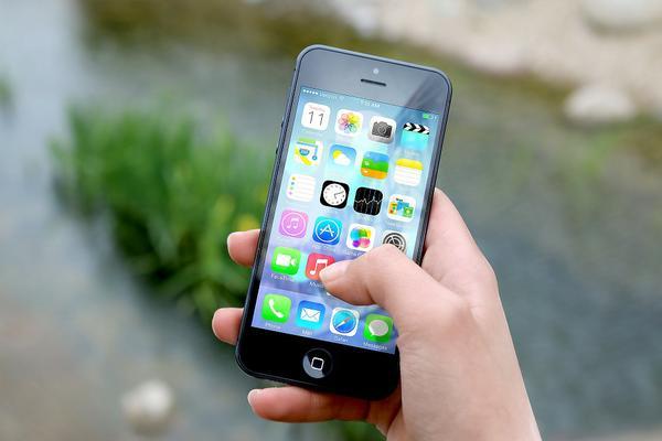 Aplikacje mobilne dla miasta